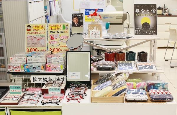 東京都 武蔵野市 眼鏡 口コミ 評判