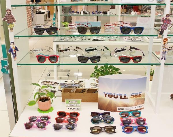 武蔵野市 眼鏡 子ども サングラス