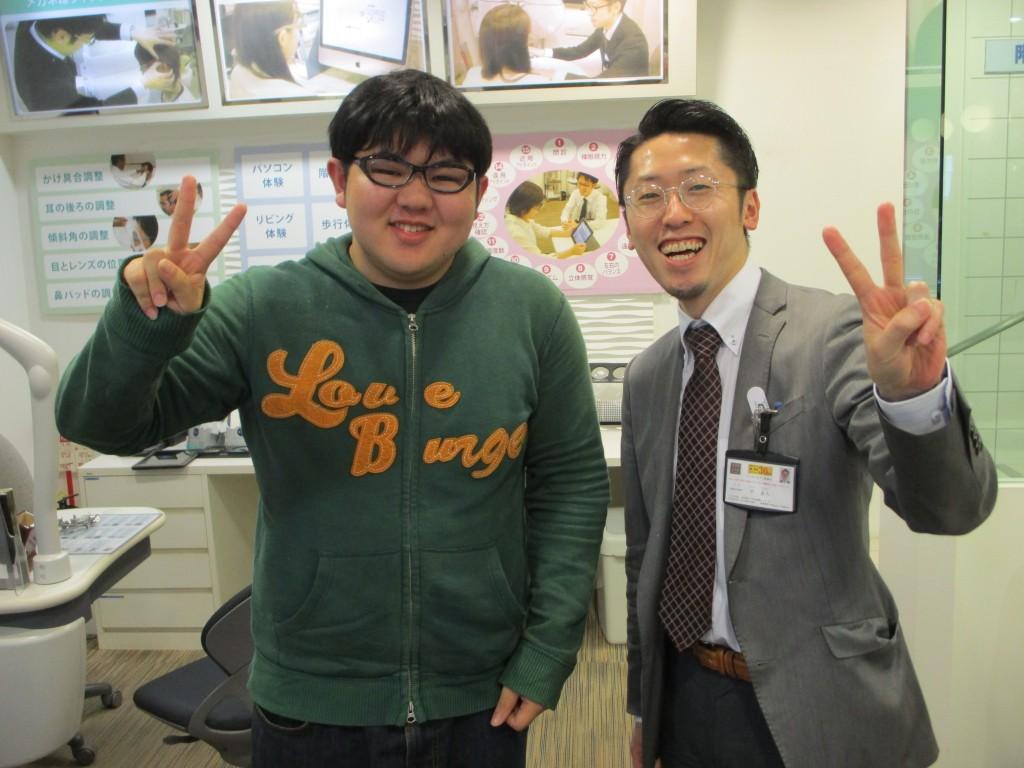 都内 江戸川区 ジャポニスム JAPONISM JN-576 Col.3 両眼視機能 プリズム検査