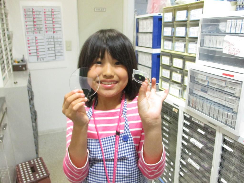 東京都 江戸川区 メガネ 体験 子ども キッザニア