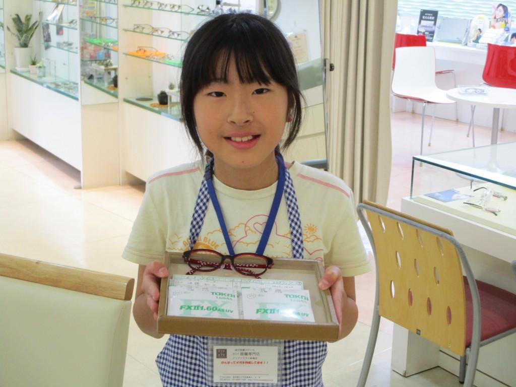 東京都内 こどもメガネ ジルスチュアートNY 04-0023 かわいいメガネ