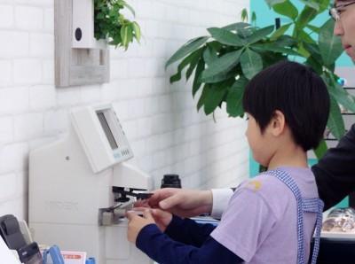 東京 都内 江戸川区 こども メガネ 職場体験 専門店