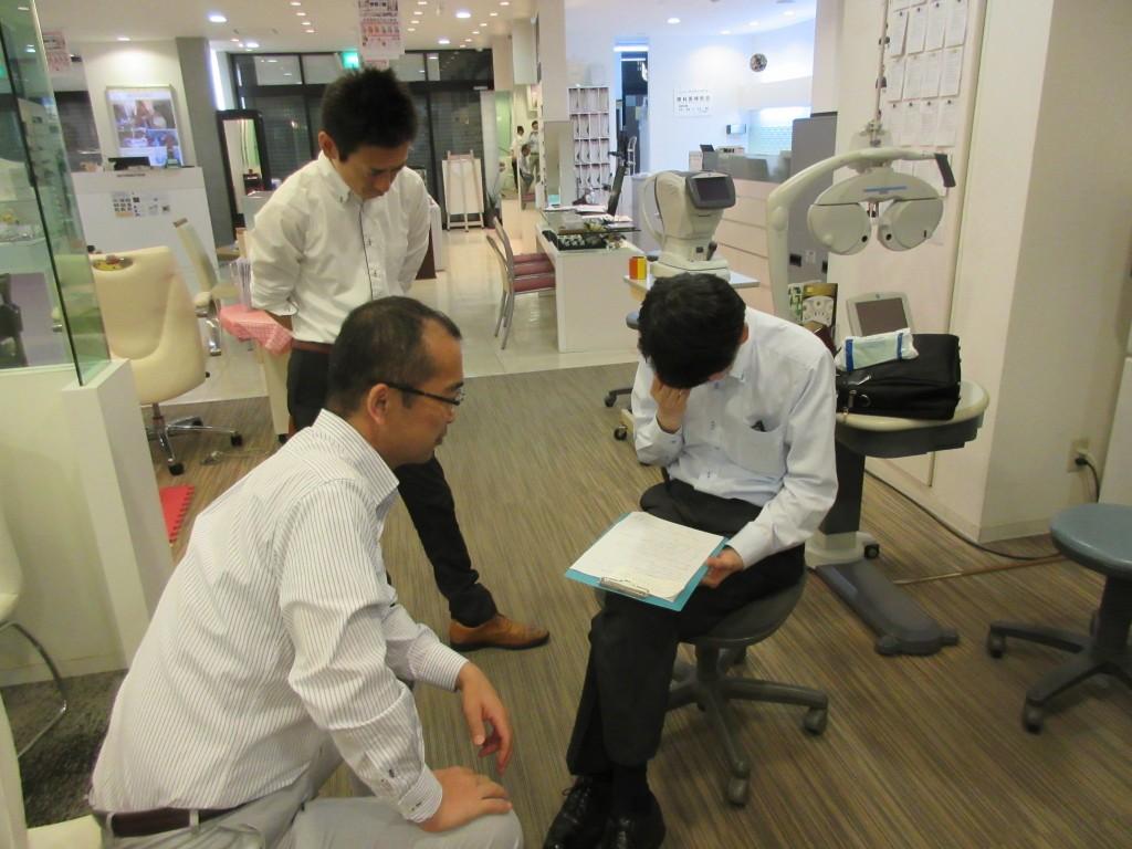 東京都内 両眼視機能 プリズム検査 予約 ものが二つに見える 複視 プリズムメガネ 斜視 間歇性斜視 斜位
