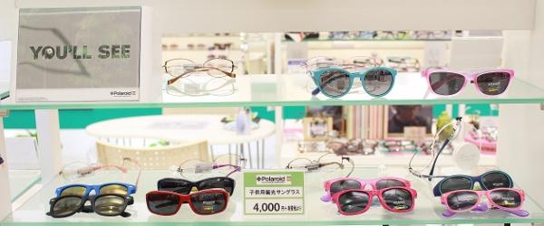 武蔵野市 眼鏡 口コミ 評判 子ども サングラス 偏光レンズ