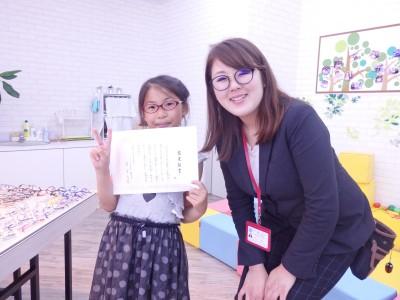 メガネ 眼鏡 こども 子供 江戸川区 東京 体験 専門店