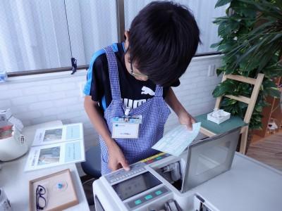 東京 都内 江戸川区 こどもメガネ BCPC べセペセ BK-011