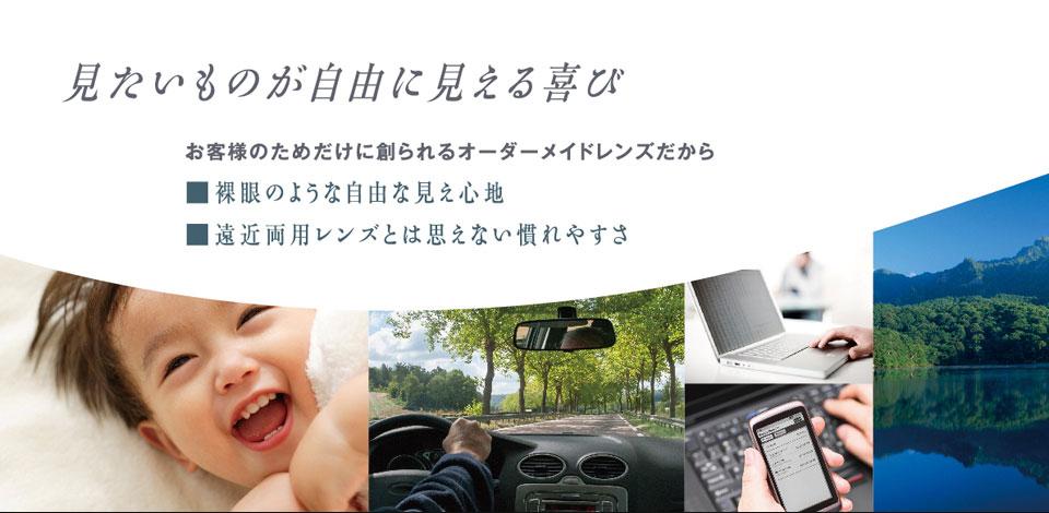 ラインアート XL1411 東京都内 江戸川区 船堀 ラインアート取り扱い店