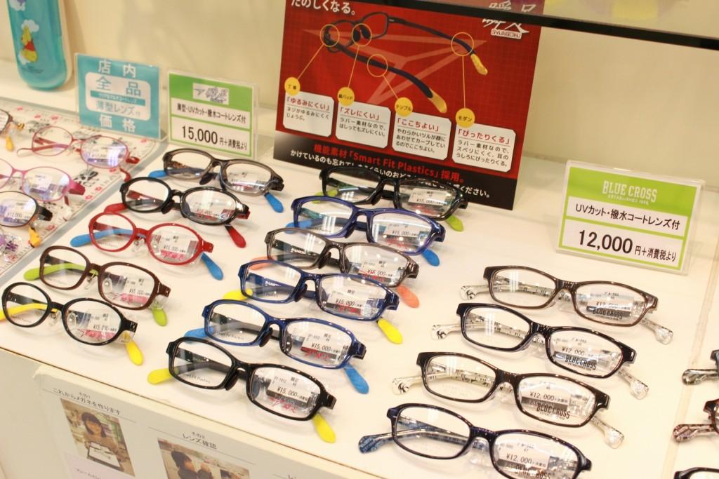 こども キッズ メガネ 保証 キッズメガネ こどもメガネ フェイスオン 武蔵境