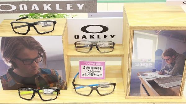 武蔵野市 メガネ 口コミ 評判 OAKLEY スポーツ サングラス