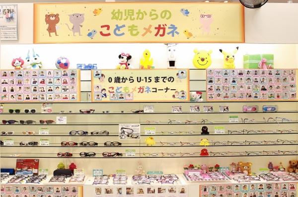 武蔵野市 メガネ 口コミ 評判 子ども KIDS 小学生 中学生