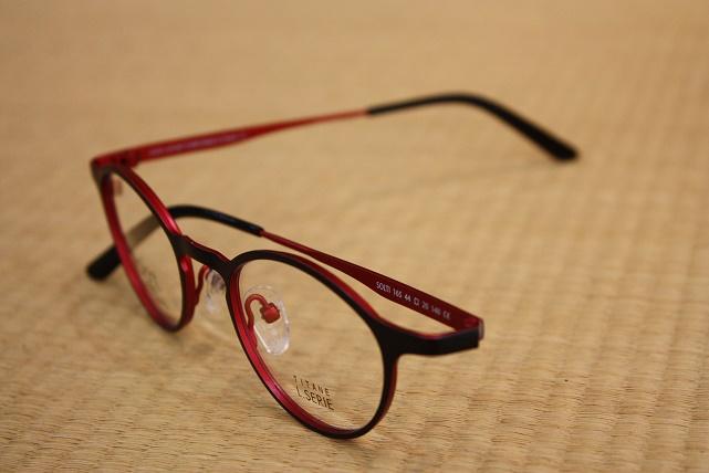 ラフォン 綺麗メガネ