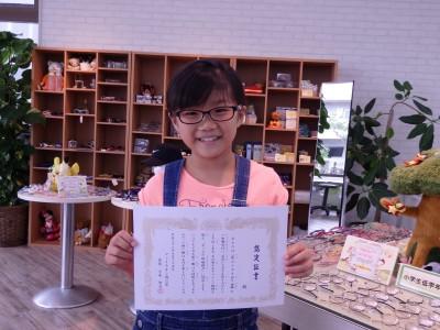 東京 都内 こども 子供 メガネ 眼鏡 専門店 江戸川区 瑞江 体験