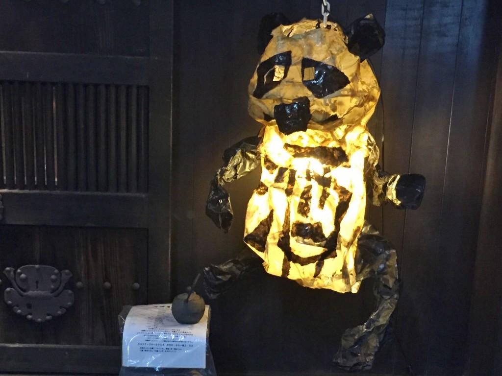 武蔵野市 メガネ 飯°駄(パンダ) 評判