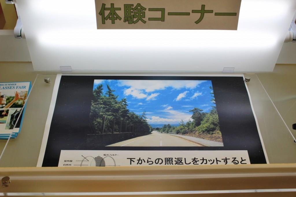 偏光 武蔵野市 メガネ Polaroid ポラロイド サングラス PLD8012/S フェイスオン 武蔵境