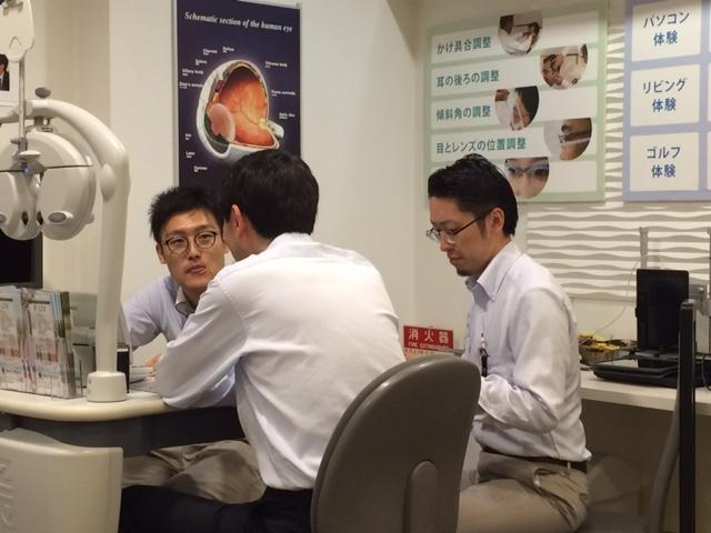 ものがダブって見える 東京都内 江戸川区 船堀 両眼視機能 プリズム検査 予約