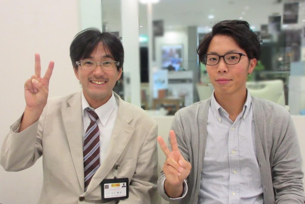 東京都内 江戸川区 ジャポニスム JAPONISM JS-108 両眼視機能 プリズム検査 予約 口コミ