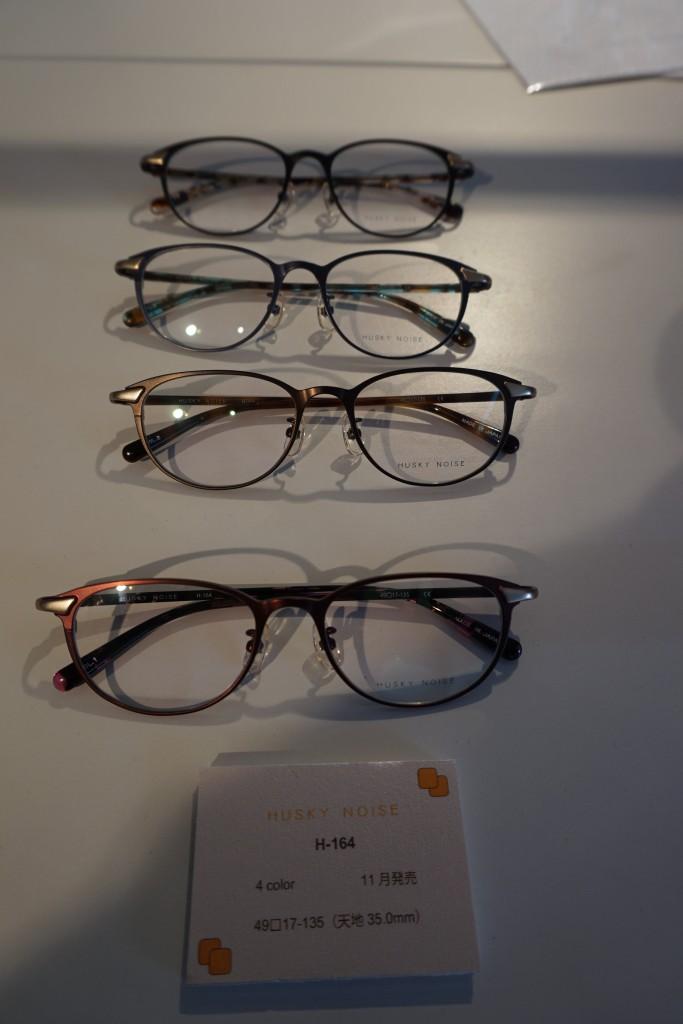 ハスキーノイズ 2016秋 新作 東京都内 江戸川区 物が二つに見える 両眼視機能 プリズム検査 予約
