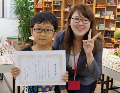 東京 都内 江戸川区 こどもメガネ 弱視 治療用眼鏡 アディダス a991