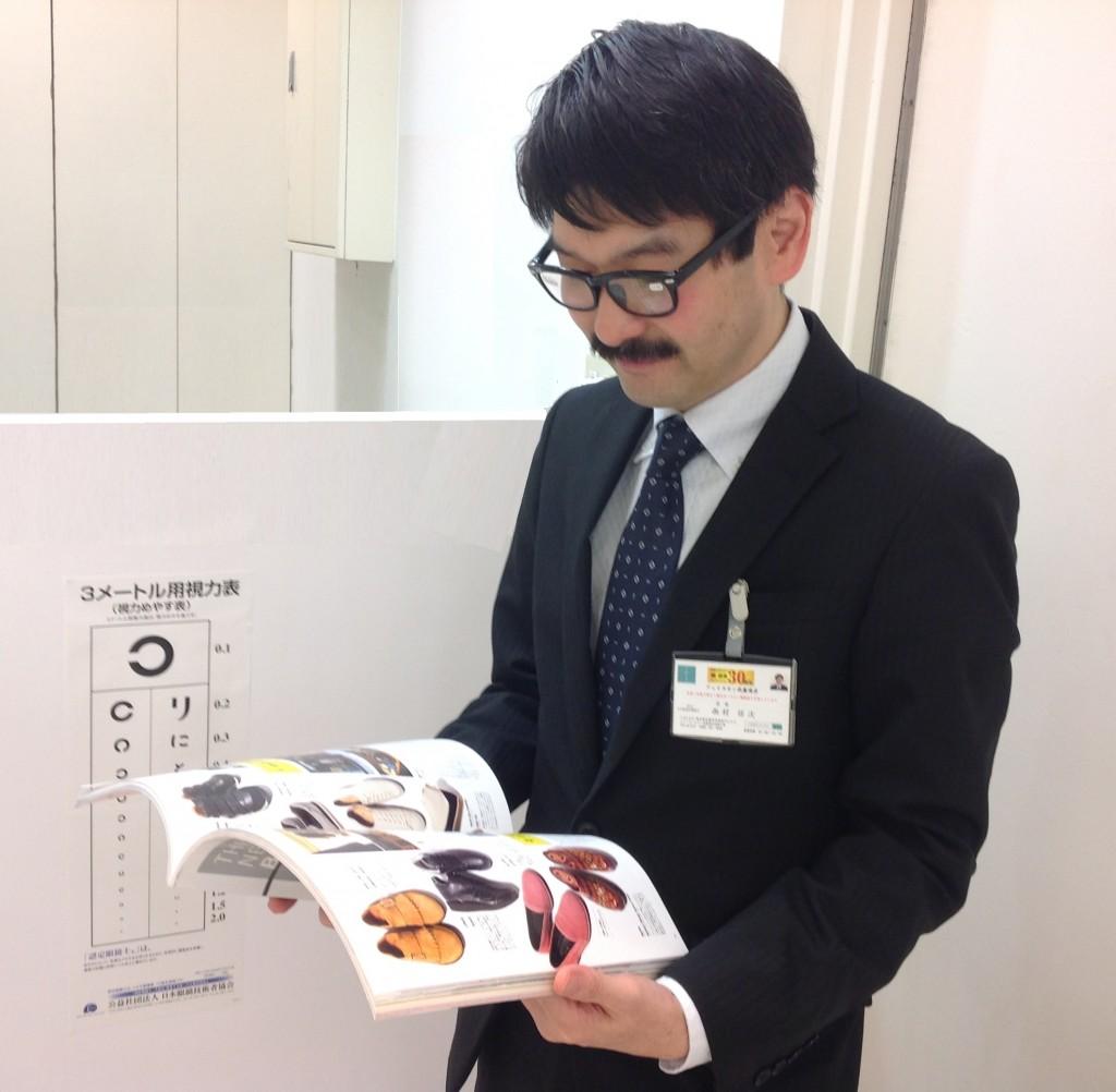 ネックリーダーズ 武蔵野市 メガネ フェイスオン リーディンググラス 老眼鏡 PC ブルーライトカット