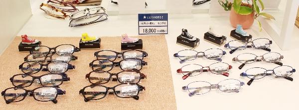 武蔵野市 メガネ 口コミ こどもメガネ