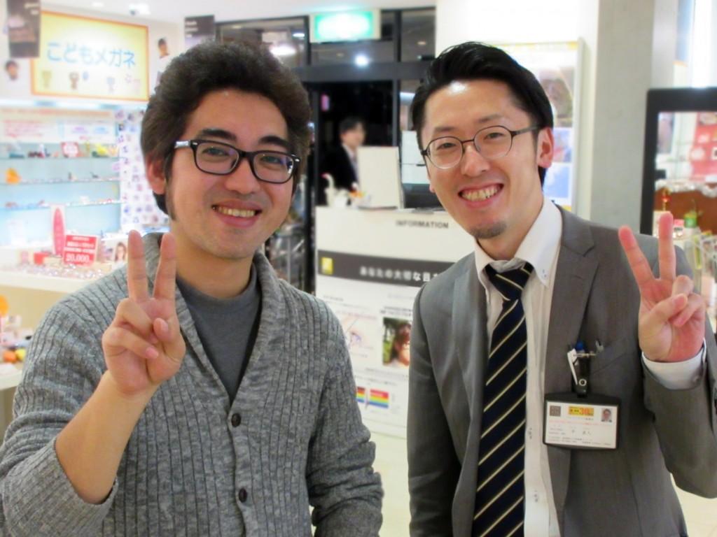 東京都内 江戸川区 レイバン ORX5345D 両眼視機能 プリズム検査 予約