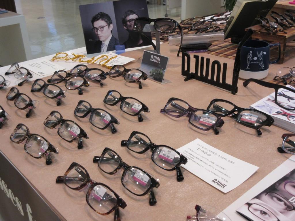 東京都 江戸川区 船堀 2重に見える 斜視 プリズム 両眼視検査