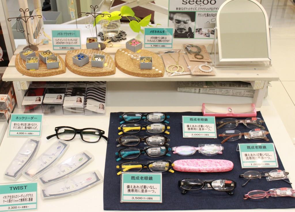 老眼鏡 リーディンググラス TWIST 武蔵野市 メガネ フェイスオン 武蔵境