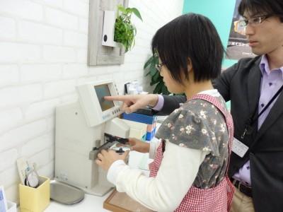東京 江戸川区 瑞江 こども 子供 子ども メガネ 眼鏡 めがね 作り体験 ジルシュチュアートNY