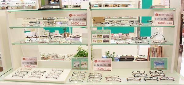 武蔵野市 メガネ 口コミ 評判 遠近両用 近々 中近 お仕事用眼鏡 PCメガネ