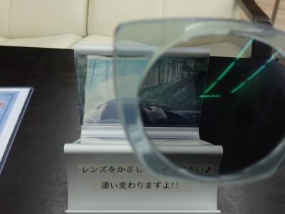 東京 都内 江戸川区 瑞江 スポーツサングラス オークリー OAKLEY クロスリンク 偏光レンズ 運転用 バイク用
