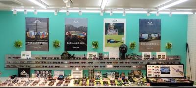 東京 都内 江戸川区 フィンガープリント オークリー OAKLEY 限定モデル スポーツサングラス 9206-31