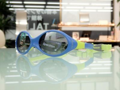 東京 都内 江戸川区 瑞江 小さい子用 こども用 サングラス 紫外線対策 スポーツサングラス 眩しさ除け ジュルボ