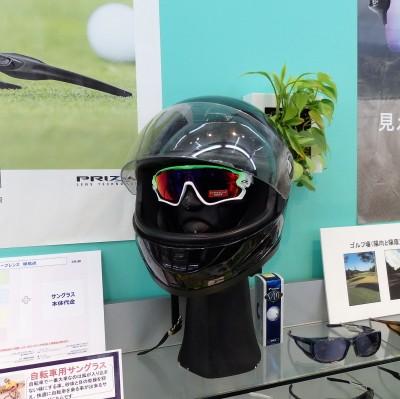東京 都内 スポーツサングラス 江戸川区 瑞江 ロードバイク用 サバイバルゲーム用 バイク用 ゴルフ用 テニス用 運転用
