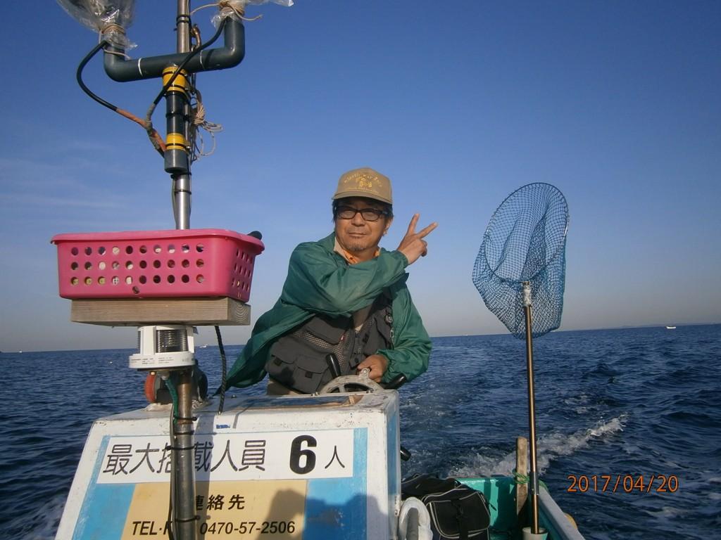 釣りのメガネ 釣り用サングラス 偏光レンズ 東京