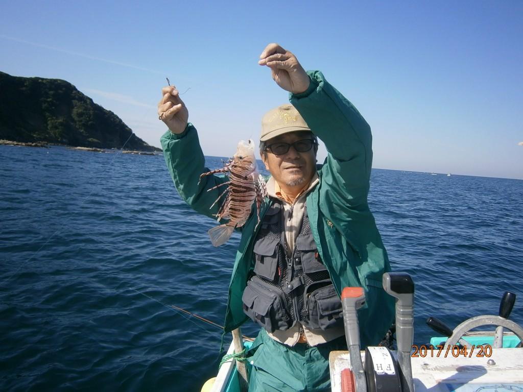 メガネ 釣り用メガネ 江戸川