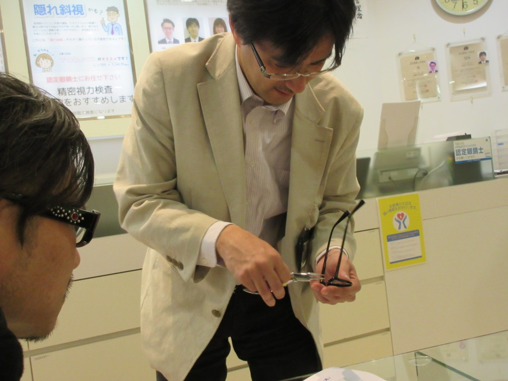 物がダブって見える ものがだぶる 両眼視機能 プリズム検査 東京都内 江戸川区 船堀 フィッティング 口コミ