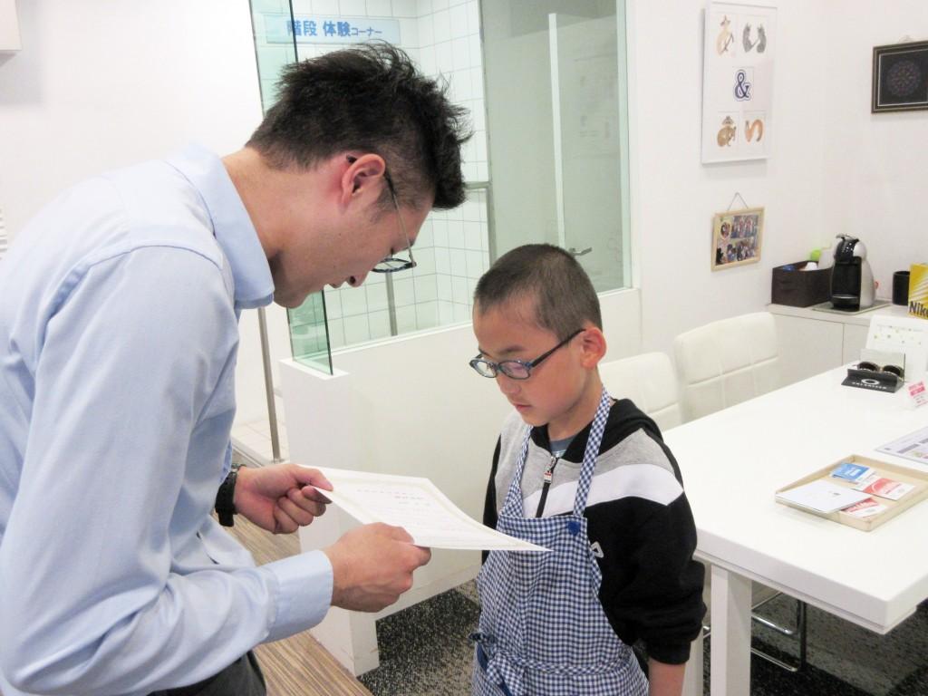 東京 都内 江戸川区 船堀 子供メガネ メガネ作り