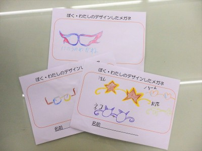 こども メガネ 子供 眼鏡 東京 都内 江戸川区 瑞江 メガネデザインイベント 自由研究 フェイスオン瑞江 専門店