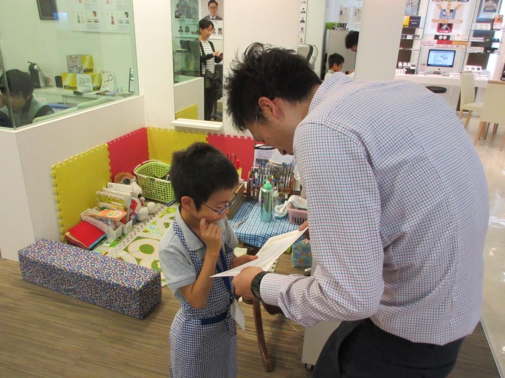 子どもメガネ 職場体験 東京都 江戸川区 船堀 メガネ 両眼視