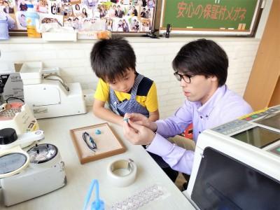 こども メガネ 東京 都内 子供 眼鏡作り体験 専門店