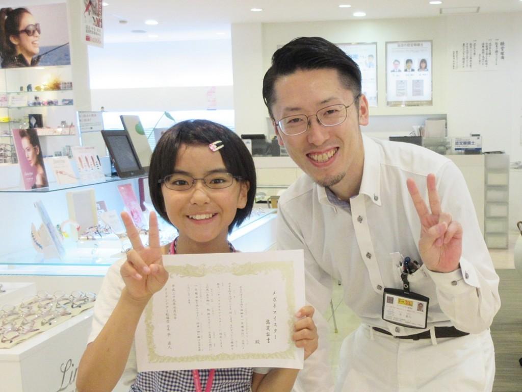 こどもメガネ メガネ作り体験 東京都江戸川区 アミパリ こどもメガネ保証