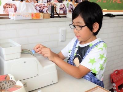 こども 子供 メガネ 眼鏡 東京 都内 江戸川区 アディダス adidas a010 6059 弱視治療用眼鏡
