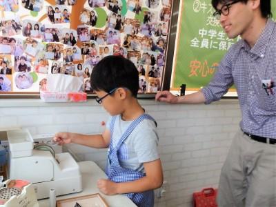 こども メガネ 子供 眼鏡 東京 都内 専門店 アディダス adidas a991 6164 メガネ作り体験 強いメガネ KIDS キッズ