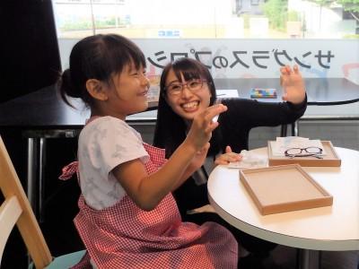こども メガネ 子供 眼鏡 東京 都内 専門店 ジルスチュアートNY 04-0025 メガネ女子 オシャレ