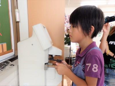 こども 子供 メガネ 眼鏡 東京 都内 専門店 弱視治療用眼鏡 アディダス adidas a991 6093