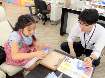 こども 子供 メガネ 眼鏡 東京 都内 江戸川区 瑞江 専門店 物作り体験