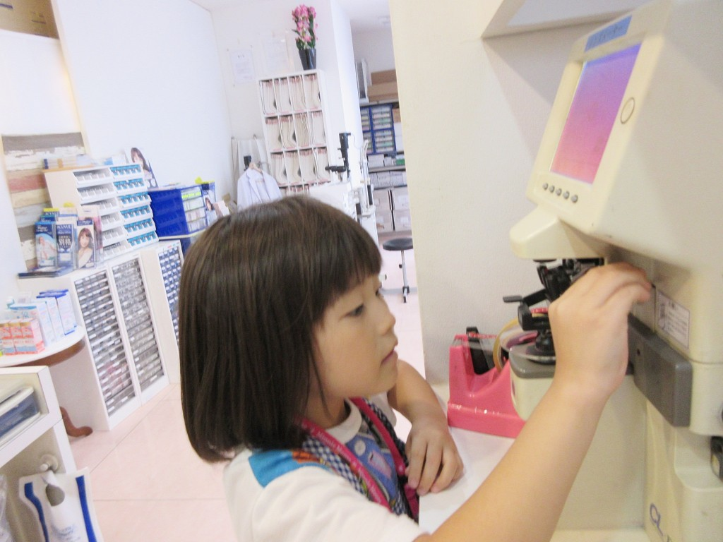 こどもメガネ ボンボニエール BN2020 かわいいメガネ こども眼鏡専門店 東京都内