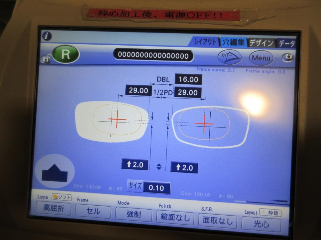 東京都 江戸川区 船堀 メガネ コドモメガネ 職場体験 両眼視