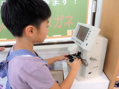 こども 子供 メガネ 東京 都内 江戸川区 瑞江 専門店 弱視治療用眼鏡 遠視 乱視 混合乱視