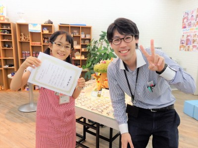 子供 眼鏡 こども メガネ 東京 都内 専門店